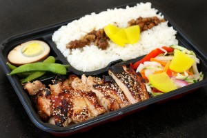 Roasted Chicken Bento