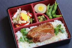 Hella Belly Bento